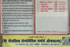 Dharamshala2